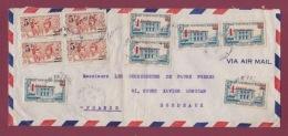 090418 MARTINIQUE - Lettre Pour La France FORT DE FRANCE 1946 - Martinique (1886-1947)
