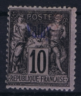 Cavalle Yv 4 Type I   MH/* Flz/ Charniere Signed/ Signé/signiert/ Approvato 2x - Ungebraucht