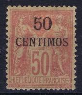 Maroc Yv 6 MH/* Flz/ Charnier - Maroc (1891-1956)