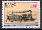 GRECE  N° 1290  * *  Poste Timbre Sur Timbre Train - Eisenbahnen