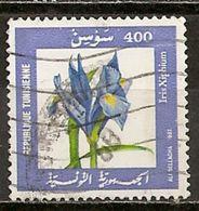 Tunesie Tunesia 1987 Fleur Flower Obl - Tunisie (1956-...)
