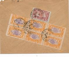 Lettre Reunion Cambuston Bloc De 4 - Réunion (1852-1975)