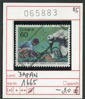 Japan - Japon - Nippon - Michel 1665 - Oo Oblit. Used Gebruikt - Usados