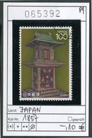 Japan - Japon - Nippon - Michel 1857 - Oo Oblit. Used Gebruikt - 1926-89 Empereur Hirohito (Ere Showa)
