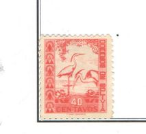 Bolivia PO 1939 LLamas E .  Scott.259+See Scans On Scott.Page - Bolivia