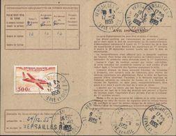 Carte Abonnement Timbre Poste Yt Ae 32 Poste Aérienne Magister 500F Jaune Orange Rouge Seul Sur Carte Lettre - Marcofilia (sobres)