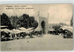 52220005 - Mosquee Moschee Dchouma Andischan - Uzbekistan