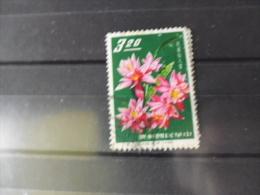 FORMOSE TIMBRE OU SERIE YVERT N° 457 - 1945-... République De Chine