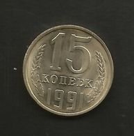 RUSSIA / CCCP / SOVIET UNION - 15  KOPEKS (1991) - Russie