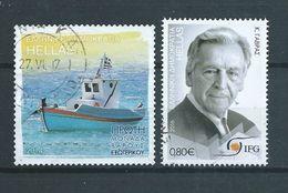 GRECE  Yvert  N° 2734 Et 2832  Oblitérés - Greece