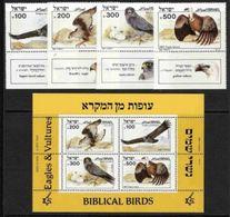 ISRAEL 1985 FULL YEAR WITH TABS - Israel