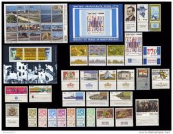 ISRAEL 1983 FULL YEAR WITH TABS - Israel