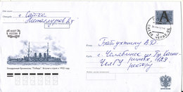 Russia Postal Stationery Cover 30-4-2002 (A 1999) - 1992-.... Föderation