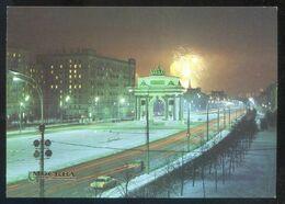 Rusia. Moscú. *Triumphal Arch...* Nueva. - Otros