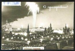 Rusia. Moscú. *Moscow At Holiday* Circulada 1966. - Otros