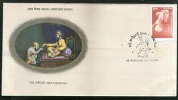India 1998 Bhai Kanhaiyaji Shikism Religion FDC F1644 Inde Indien - Religions