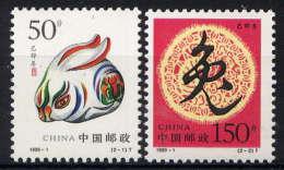 CHINE -  3653/3654** -  ANNEE LUNAIRE DU LAPIN - 1949 - ... République Populaire