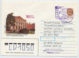 LATVIA 1992 45 + 5 K. Uprated Postal Stationery Envelope. Used - Latvia