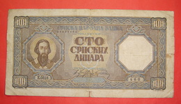 SERBIA - GERMANY II W.W. 100 DINARA 1943 (2) - Serbia