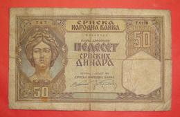 SERBIA - GERMANY II W.W. 50 DINARA 1941 - Serbia