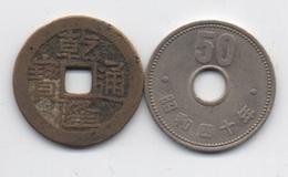 Lot De 2 Pièces Asiatiques Et Trouées : Chine 1736 & Japon 1965 - Otros – Asia