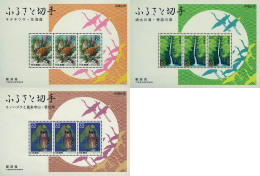 Ref. 48557 * NEW *  - JAPAN . 1993. REGIONAL STAMPS. SELLOS REGIONALES - 1989-... Emperor Akihito (Heisei Era)