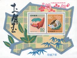 Ref. 156141 * NEW *  - JAPAN . 1995. CHINESE NEW YEAR. YEAR OF THE PIG. NUEVO AÑO CHINO DEL CERDO - 1989-... Emperor Akihito (Heisei Era)