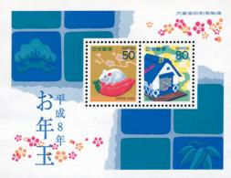Ref. 156204 * NEW *  - JAPAN . 1995. NEW CHINESE YEAR OF THE RAT. NUEVO AÑO CHINO DE LA RATA - 1989-... Emperor Akihito (Heisei Era)