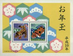 Ref. 34952 * NEW *  - JAPAN . 1997. NEW CHINESE YEAR OF THE TIGER. NUEVO AÑO CHINO DEL TIGRE - 1989-... Emperor Akihito (Heisei Era)