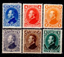 Honduras-0002 - 1878: Valori Della Serie Y&T N. 14-20 (+) LH - Senza Difetti Occulti. - Honduras