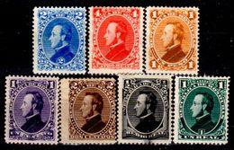 Honduras-0003 - 1878: Y&T N. 14/20 (+/sg) LH/NG - N.16 Difetto Al Verso - Senza Difetti Occulti. - Honduras