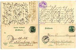 6797 - DEUTSCHES REICH - Ganzsachen P54 + P67 - Jeweils F+A Zusammenhängend - Gelaufen - Briefe U. Dokumente