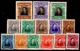 Honduras-0005 - 1891: Y&T N. 32/45 (+/sg) Hinged/NG - N. 45 Con Difetto Alverso - Senza Difetti Occulti. - Honduras