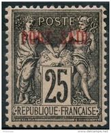 Port Said (1899) N 11 * (charniere) - Neufs
