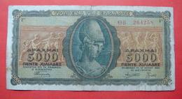 GREECE 5000 DRACHMAI 1943 - Grèce