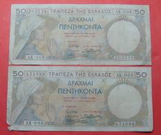 GREECE 2 X 50 DRACHMAI 1935 FRENCH PRINTING (2) - Grèce