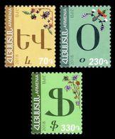 Armenia 2018 Mih. 1061/63 Definitive Issue. Armenian Alphabet MNH ** - Armenia