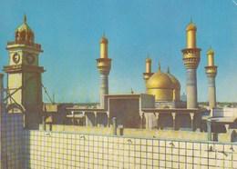 Kerbela - Holy Mausoleum , Mosque - Iraq