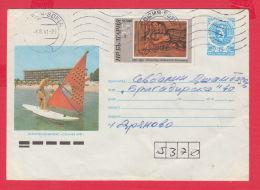 229657 / 1990 - 5 St. ( 8 St. Lion ) Golden Sands RESORT , NUDE BOY ,Windsurfing Windsurfen ART ,Stationery Bulgaria - Covers
