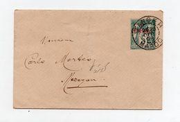 !!! PRIX FIXE : MAROC, ENTIER POSTAL TYPE BLANC CACHET DE TANGER DE 1898 POUR MAZAGAN - Morocco (1891-1956)