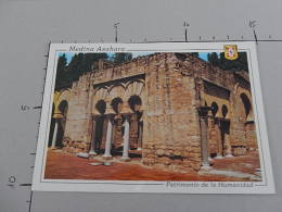 Medina Azahara - Cordoba - 87 - Non Viaggiata - (3167) - España