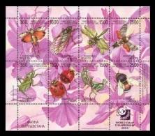 Kyrgyzstan 2004 Mih. 382/89 Fauna. Insects MNH ** - Kyrgyzstan