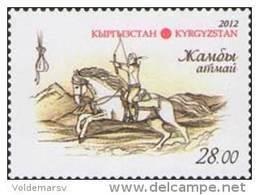 Kyrgyzstan 2012 Mih. 714 National Horse Games. Zhamby Atmay MNH ** - Kyrgyzstan
