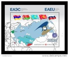 Kyrgyzstan 2015 Mih. 825 (Bl.73) Eurasian Economic Union (EAEU Joint Issue) MNH ** - Kyrgyzstan