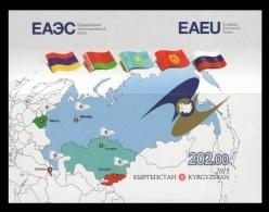 Kyrgyzstan 2015 Mih. 825B (Bl.73B) Eurasian Economic Union (EAEU Joint Issue) (imperf) MNH ** - Kyrgyzstan