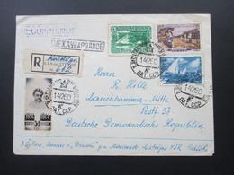 Sowjetunion 1944 / 49 Verwendet 1960 Einschreiben Kuldiga RSS De Lettonie No 662 Nach Lauchhammer Mitte - Covers & Documents