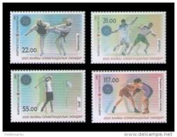Kyrgyzstan 2016 Mih. 864/67 Olympic Games In Rio. Football. Golf. Wrestling. Taekwondo MNH ** - Kyrgyzstan