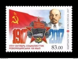 Kyrgyzstan 2017 Mih. 909 October Revolution In Russia. Lenin MNH ** - Kyrgyzstan