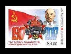 Kyrgyzstan 2017 Mih. 909B October Revolution In Russia. Lenin (imperf) MNH ** - Kyrgyzstan