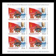 Kyrgyzstan 2017 Mih. 909B October Revolution In Russia. Lenin (M/S) (imperf) MNH ** - Kyrgyzstan